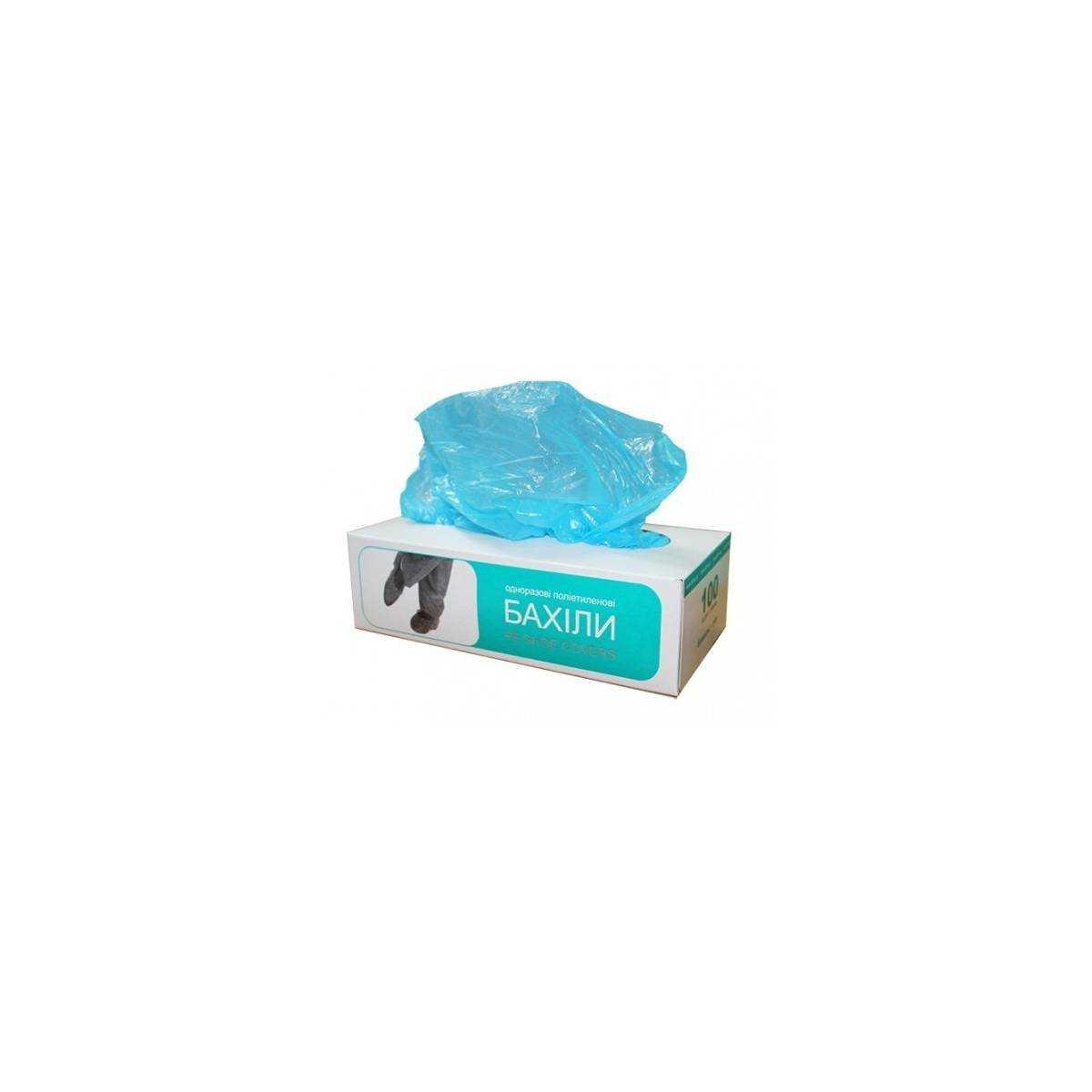 Бахилы для надевания вручную 50 пар BP4016/100 Атма