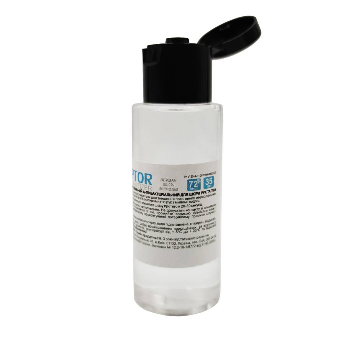 Антисептик SEPTOR 35 мл, антибактериальное средство гигиеническое для кожи рук и тела HS1535