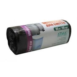 Мешки для мусора полиэтиленовые 35л ЧИСТОТА ТА БЛИСК (Черные) M201Black Атма
