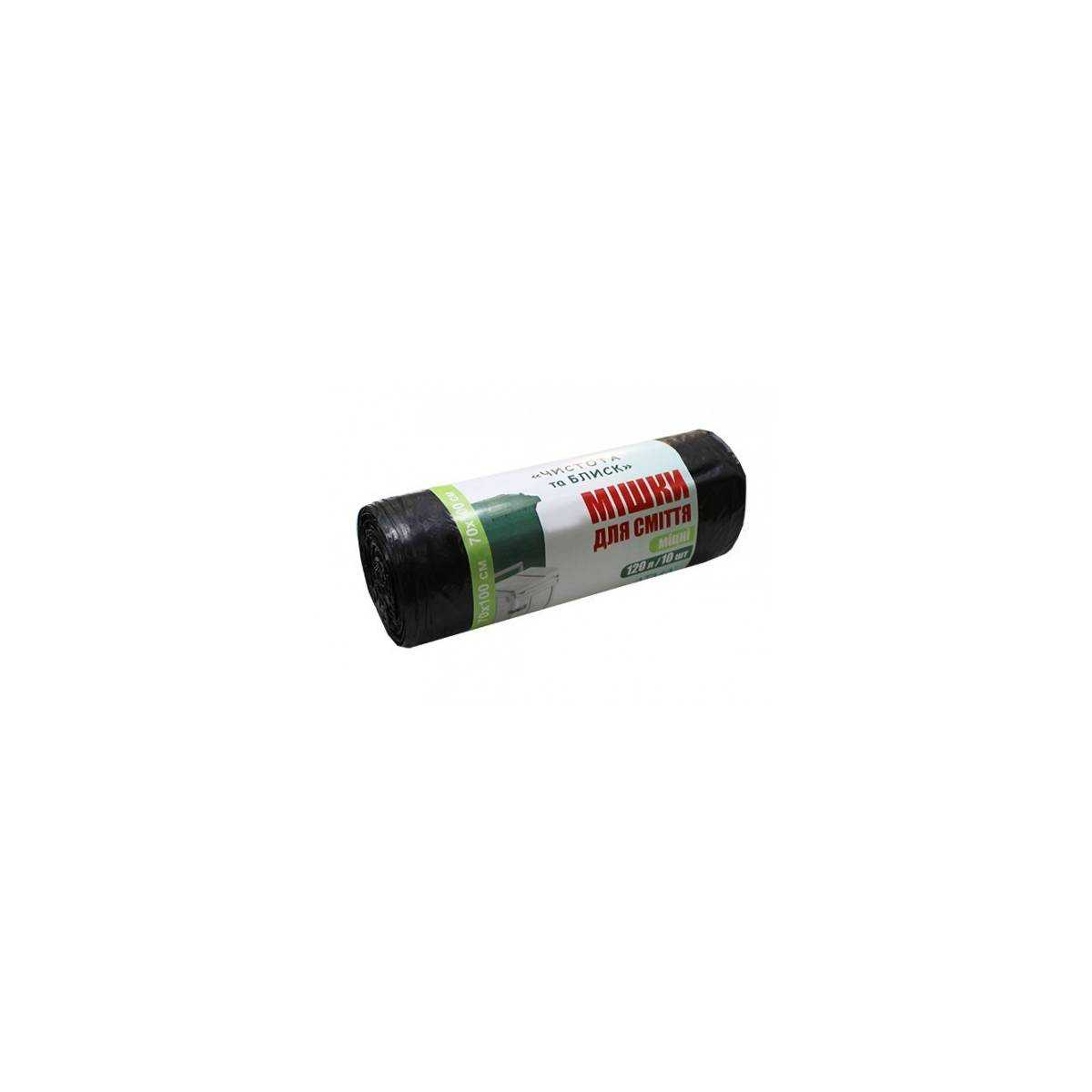Мешки для мусора плотные 120л ЧИСТОТА ТА БЛИСК (Черные) M51200 Атма