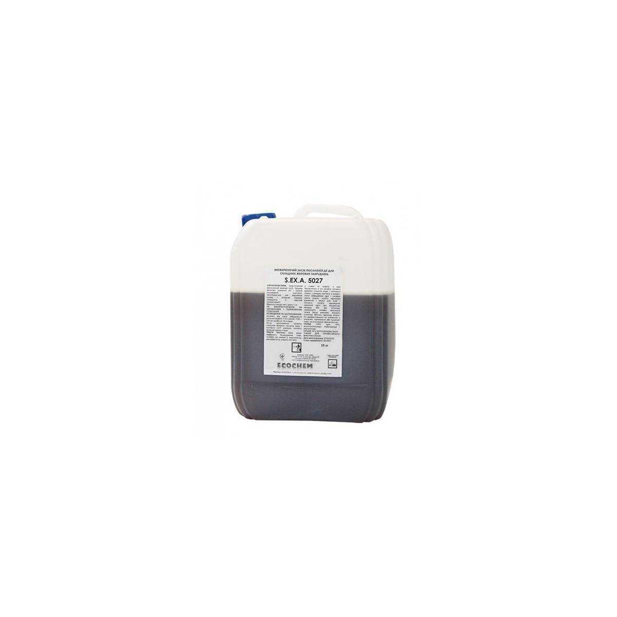 Средство моющее для сложных жировых загрязнений 10кг S.EX.A.5027-10 ECOCHEM
