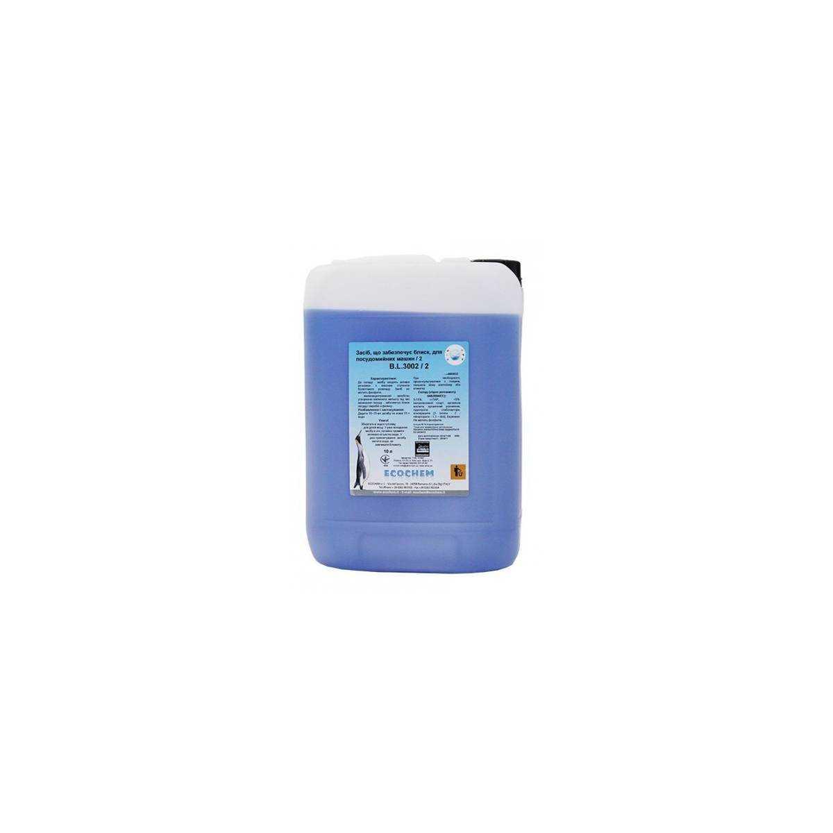Ополаскиватель для посудомоечных машин 10л B.L.3002/2 ECOCHEM