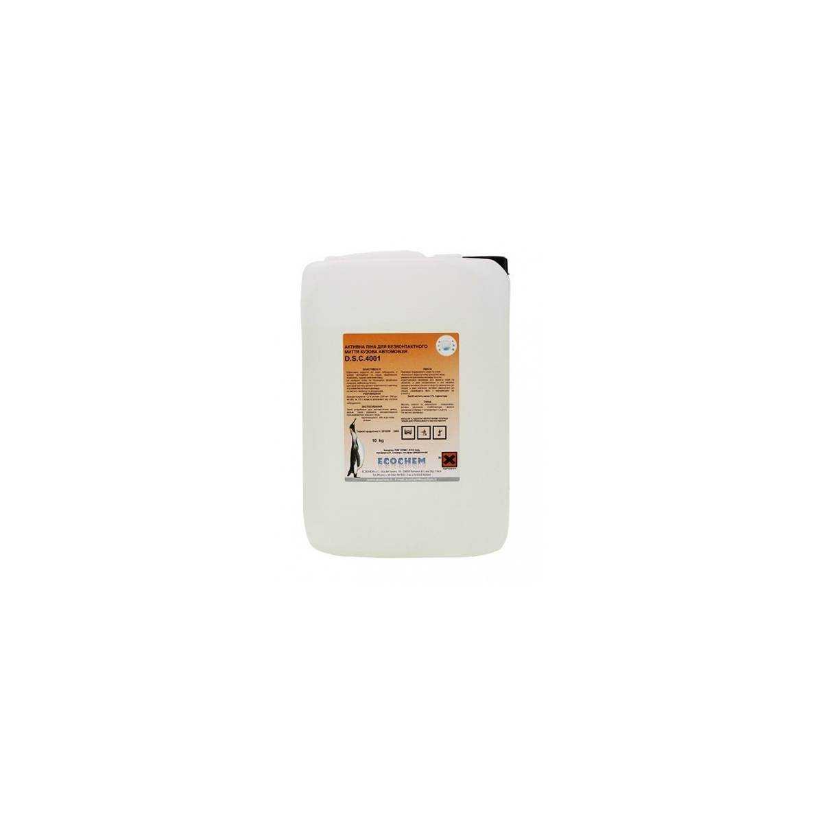 Активная пена для бесконтактного мытья кузова 10кг D.S.C 4001 ECOCHEM