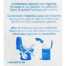 Пакеты гигиенические полиэтиленовые PP108 Атма