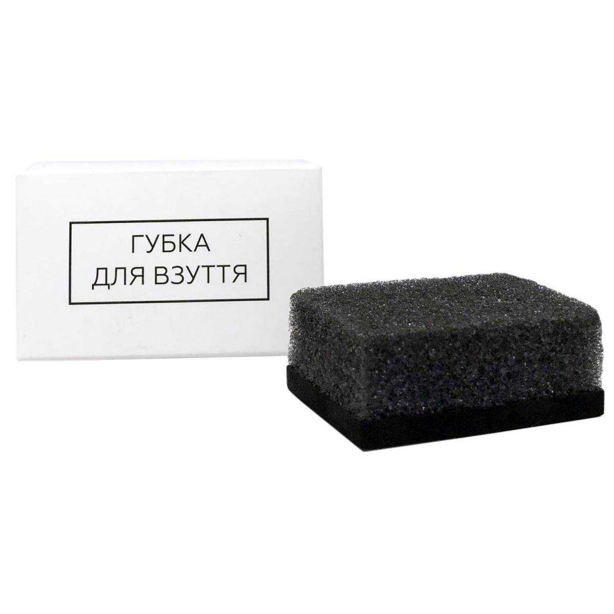 Губка для обуви в п/е и картонной коробочке SS-С HSG