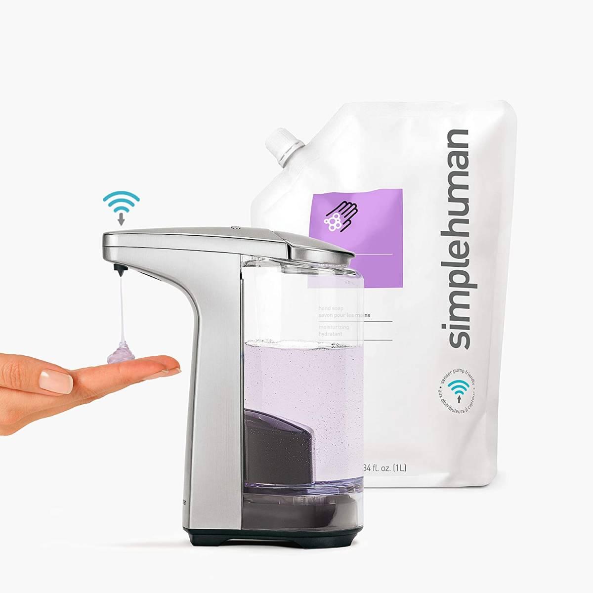 Дозатор жидкого мыла сенсорный Simplehuman (ST1023) ST1023 Simplehuman
