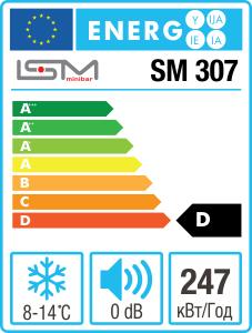 Мини-бар ISM UNIQUE SM 307 (Черный)